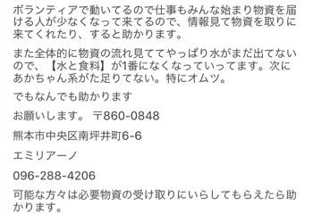 IMG_6328.jpg
